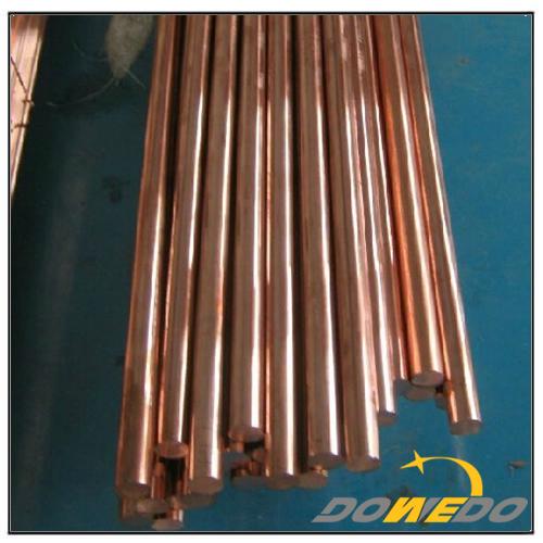Welding Copper Bars