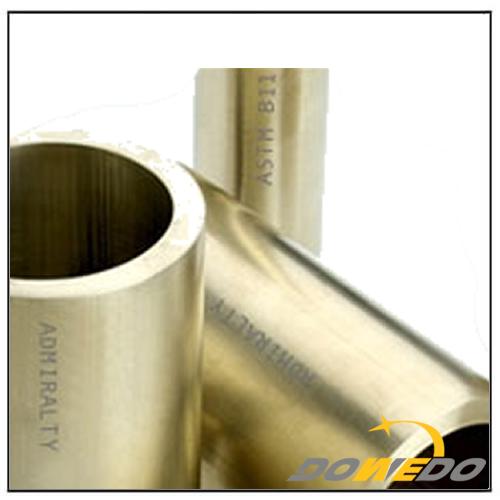 AL Brass Tubes