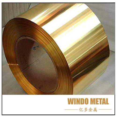 Characteristics of Brass Strip