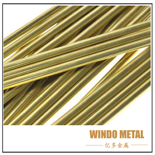 High Hardness Brass Tube Pipe