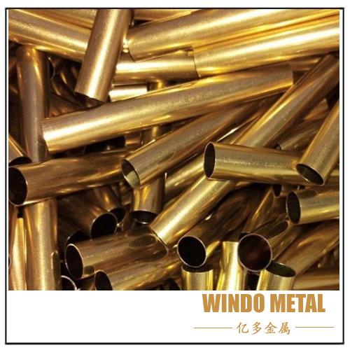 Thin Wallness Brass Pipe