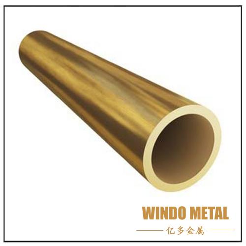 Big Diameter Thin Wall Brass Tube